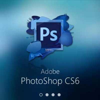 Adobe Photoshop cs6 dành cho hệ điều hành Win và Mac